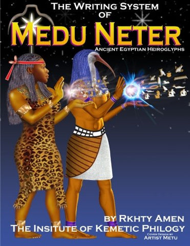 Writing System Of Medu Neter