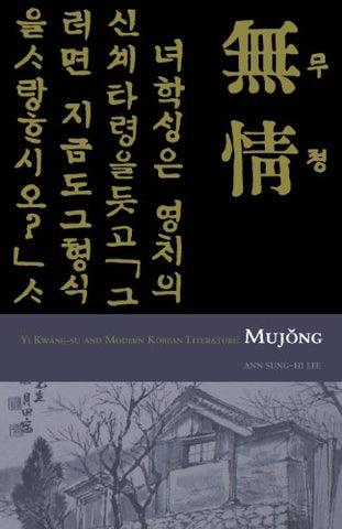 Yi Kwang-su and Modern Literature: Mujong (Cornell East Asia Series)