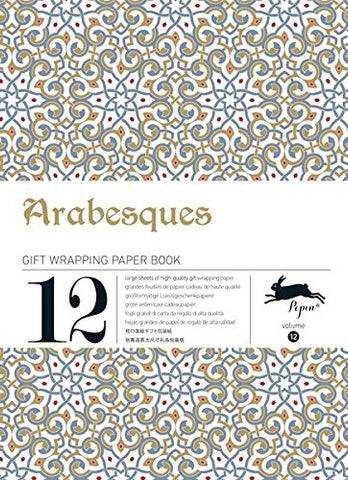Arabesques : Gift and creative paper book Vol.12 (Gift Wrapping Paper Book)