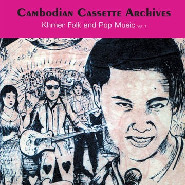 Various Artists - Cambodian Cassette Archives Vol. 1 (2LP)