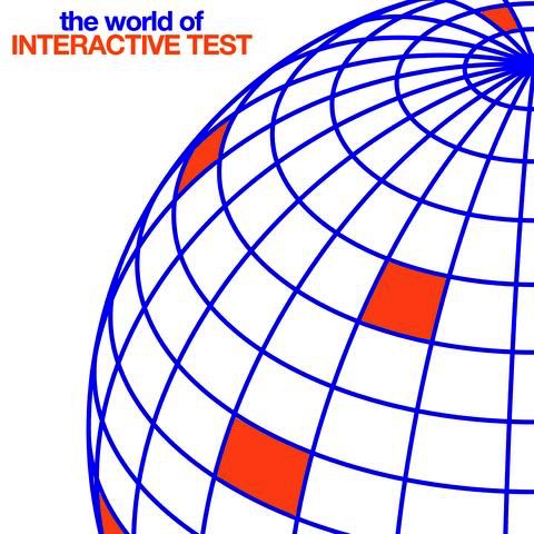 "Various Artists - The World Of Interactive Test (12"")"