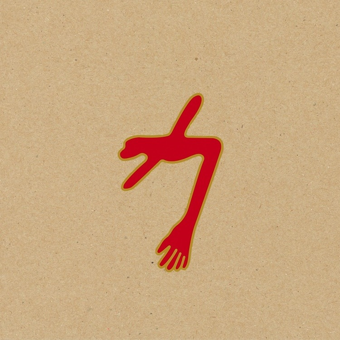 Swans - The Glowing Man (3LP)