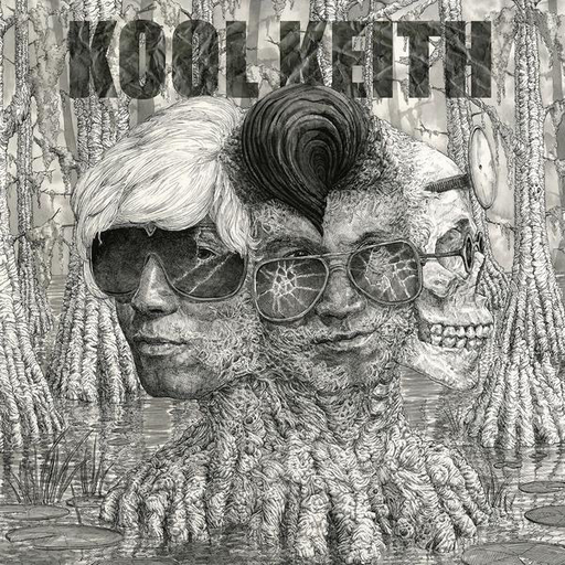 Kool Keith - Complicated Trip (Interactive Etched-Vinyl LP)