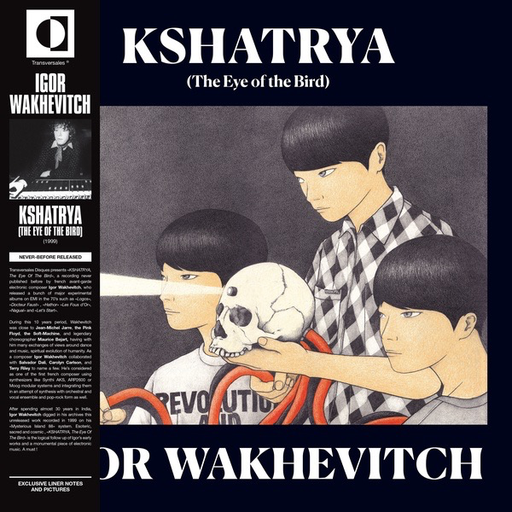 Igor Wakhevitch - Kshatrya (The Eye Of The Bird) (Import LP)