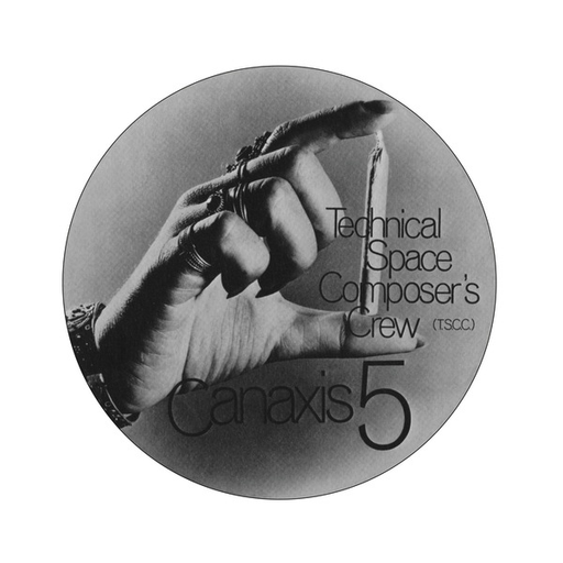 Technical Space Composer's Crew - Canaxis 5 (Import LP)