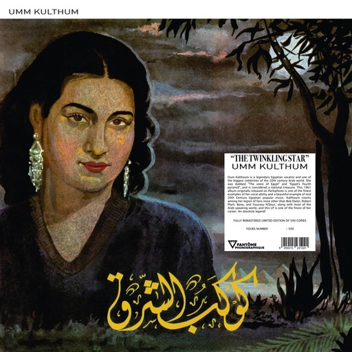 Umm Kulthum - The Twinkling Star (Import LP)