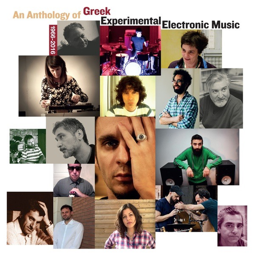 Various Artists - An Anthology of Greek Experimental Electronic Music 1966-2016 (2LP Import)