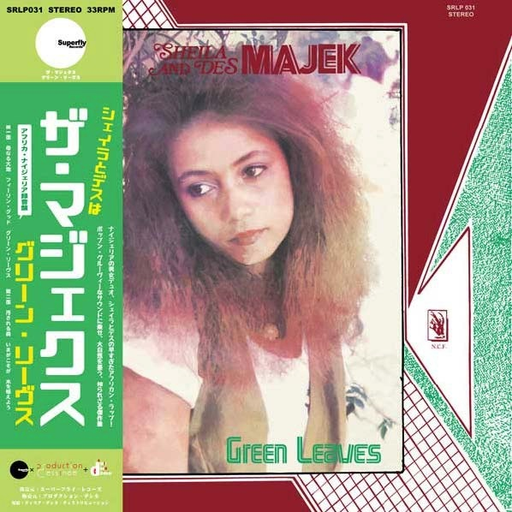 Sheila And Des Majek - Green Leaves (Import LP)