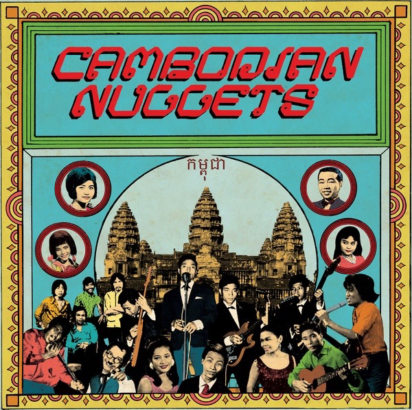 Various Artists - Cambodian Nuggets (Import LP)