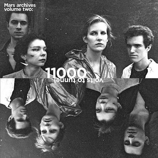 Mars - Mars Archives Volume Two: 11000 Volts to Tunnel (LP)