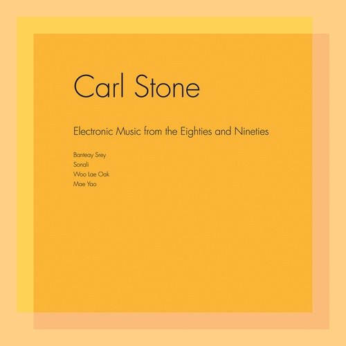 Carl Stone - Electronic Music From The Eighties and Nineties (2LP)