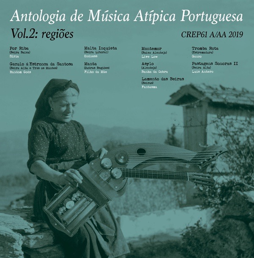 Various Artists - Antologia De Musica Atipica Portuguesa Vol. 2: Regioes (Import LP)