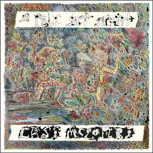 Cass McCombs - A Folk Set Apart (LP)