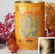Avigal 100% Natural Henna 16 oz. Bag - Hazel