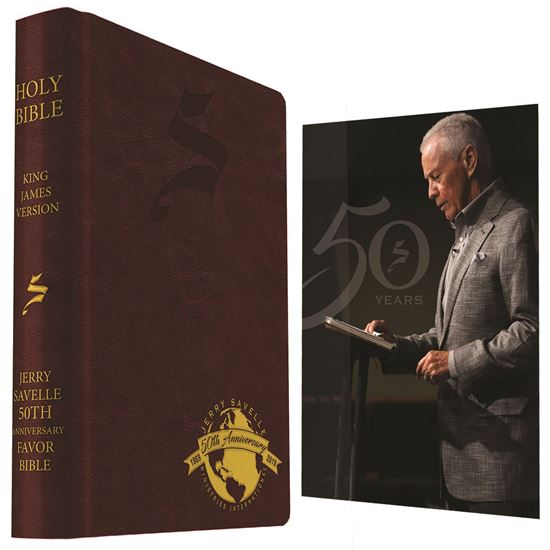 50th Anniversary Bible