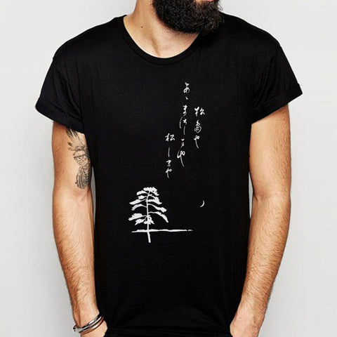 Japanese Haiku Men'S T Shirt