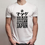 Mazda By Jujiro Matsuda Made In Hiroshima Japan Men'S T Shirt
