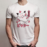Pixy Clefable Pokemon Cute Kawaii Men'S T Shirt