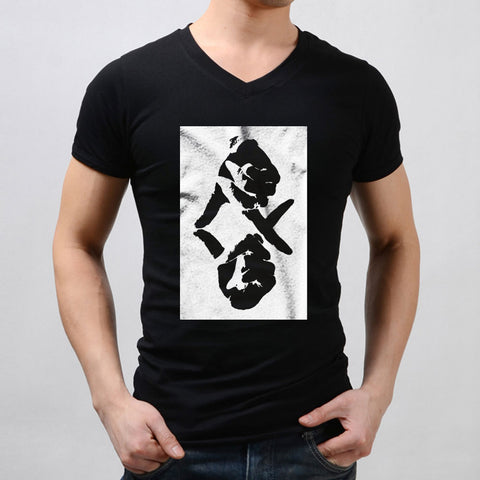 Xo Hands Logo Men'S V Neck