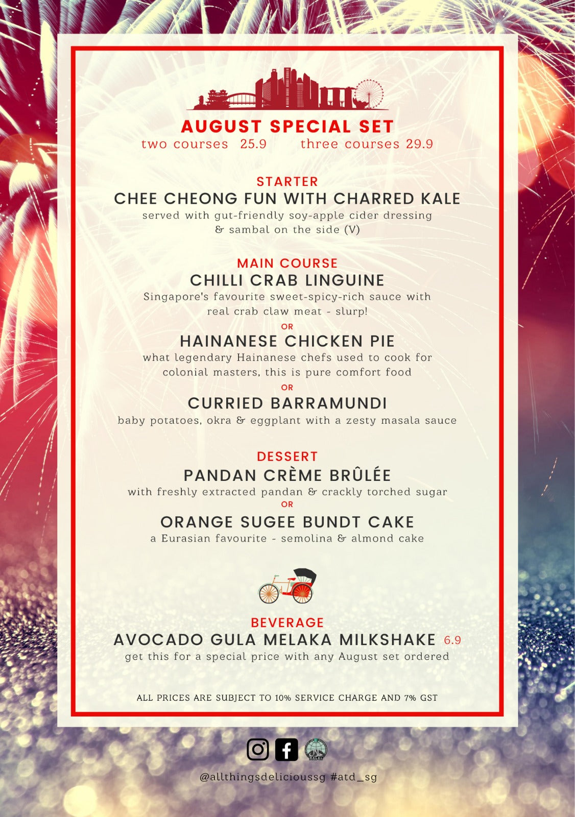 Try these delicious menu specials during the whole month of August