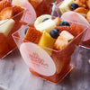 Fresh Fruit Cups (Box of 12)