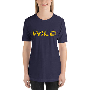 Wild yellow text T-Shirt - summerinstates