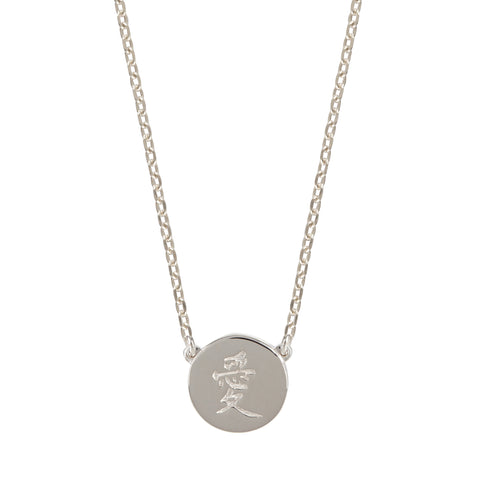 Liwu Love necklace in silver