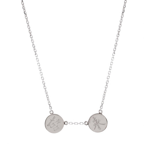 United Eternity Necklace by Liwu Jewellery