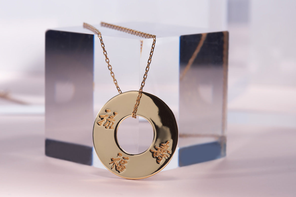 Jewelry with hidden meaning chinese characters liwu jewellery this collection is inspired by the ancient beauty and meaning of chinese calligraphy characters and my time spent living in beijing china mozeypictures Images