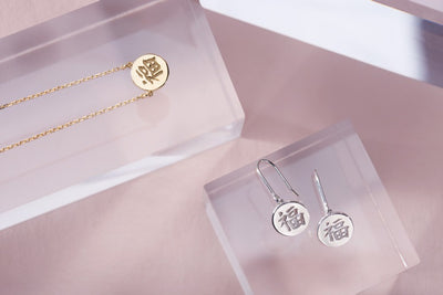 happiness gold necklace and happiness silver earrings by liwu jewellery
