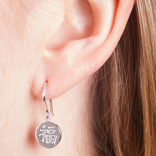 happiness earrings in silver by liwu jewellery