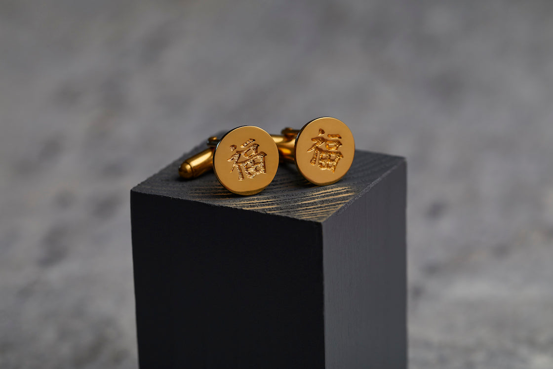 happiness gold cufflinks
