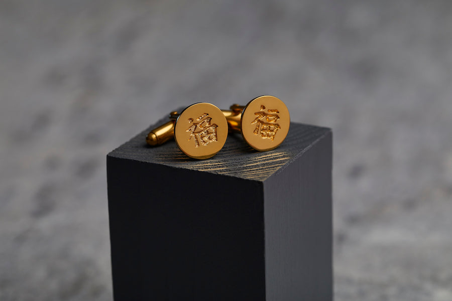 HAPPINESS GOLD CUFFLINKS (Symbolising Happiness)