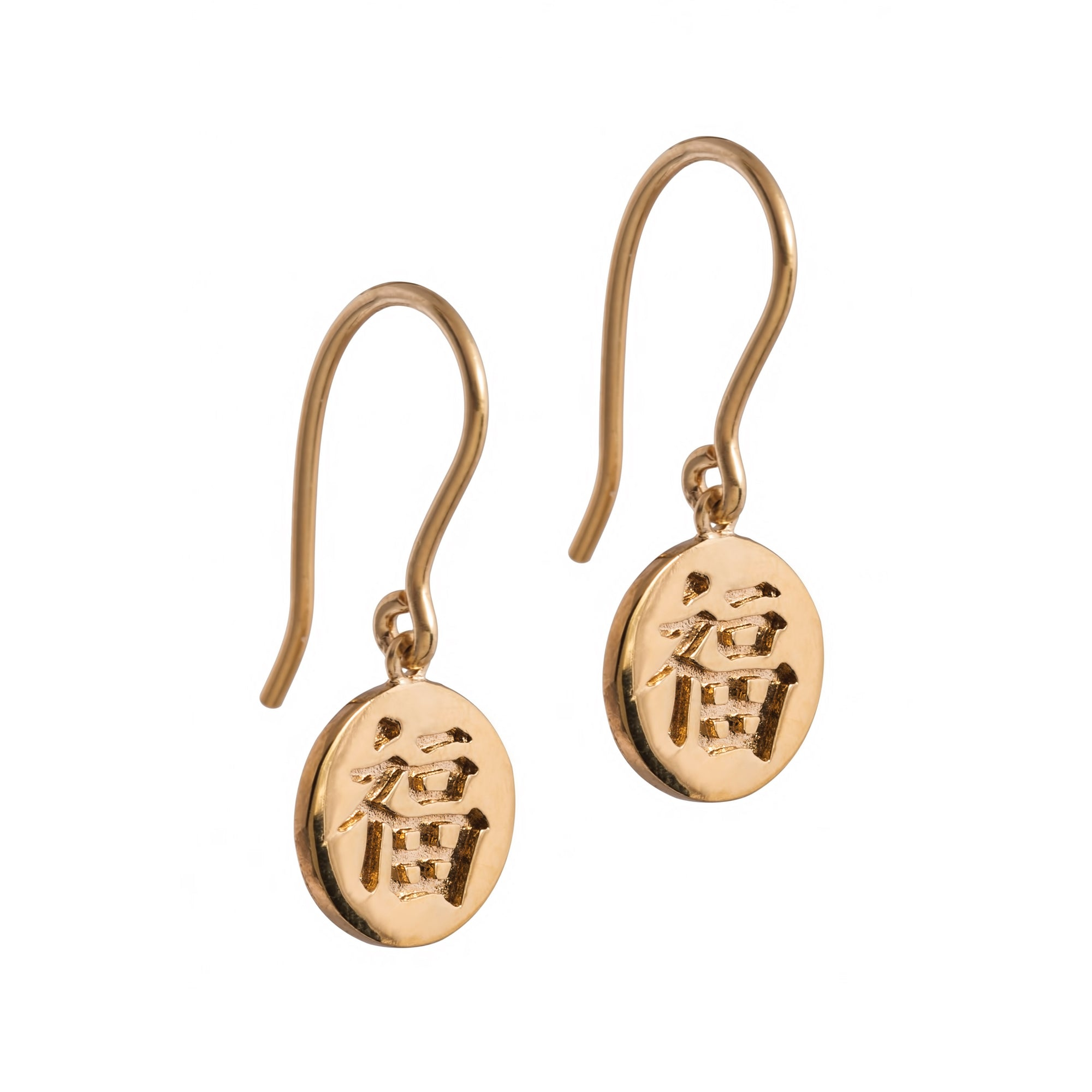 small drop happiness gold earrings