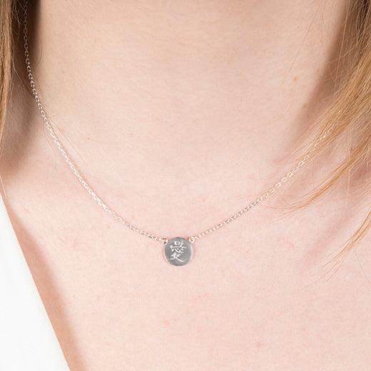 LOVE SILVER NECKLACE (Symbolising Love)