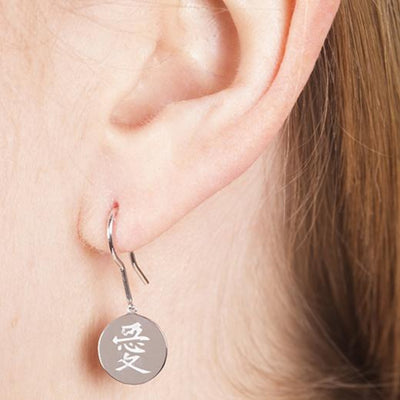 LOVE SILVER EARRINGS (Symbolising Love)