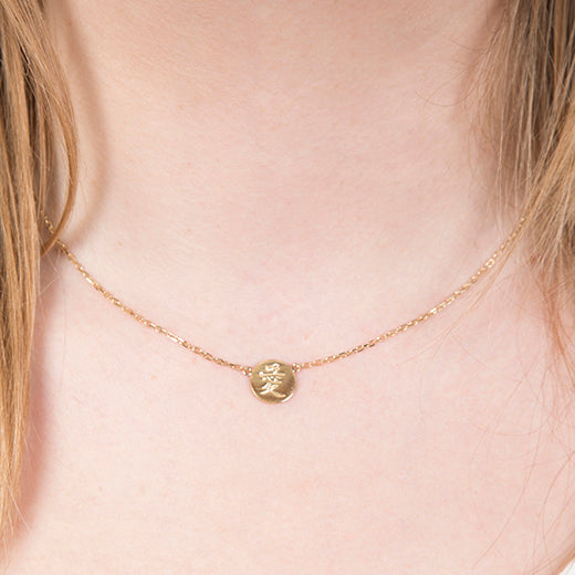 one disc necklace with chinese character for love in gold