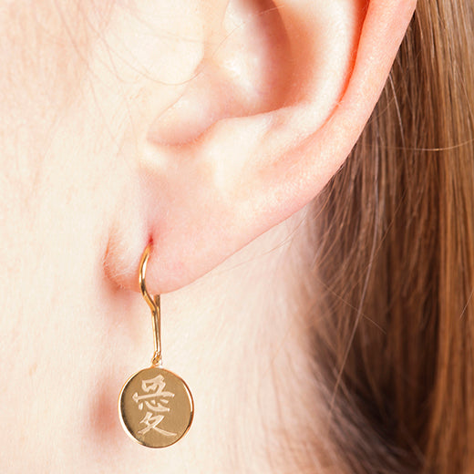 LOVE GOLD EARRINGS (Symbolising Love)