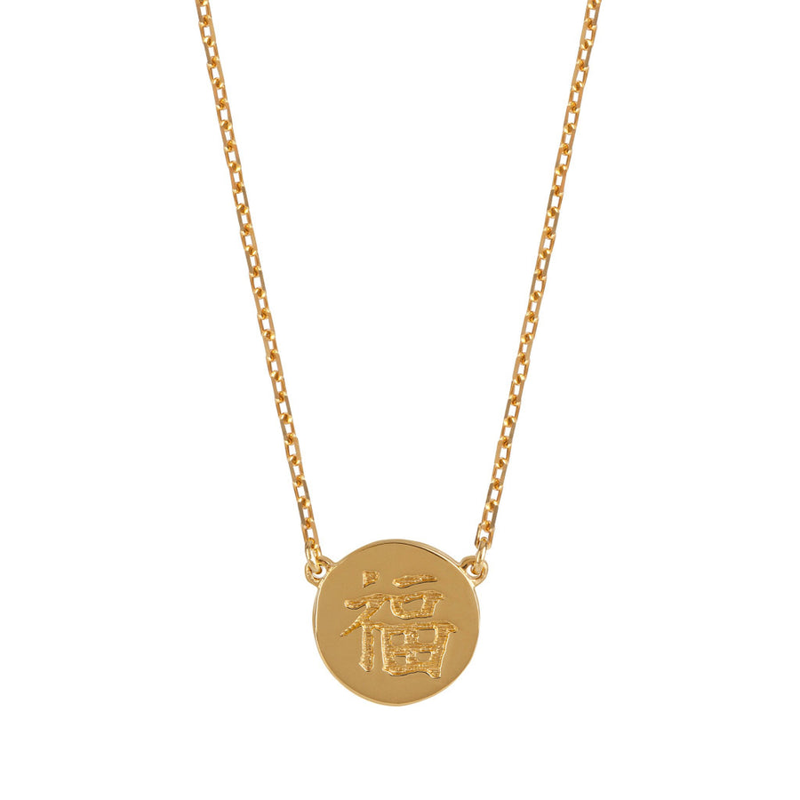 Fortune prosperity asian necklace