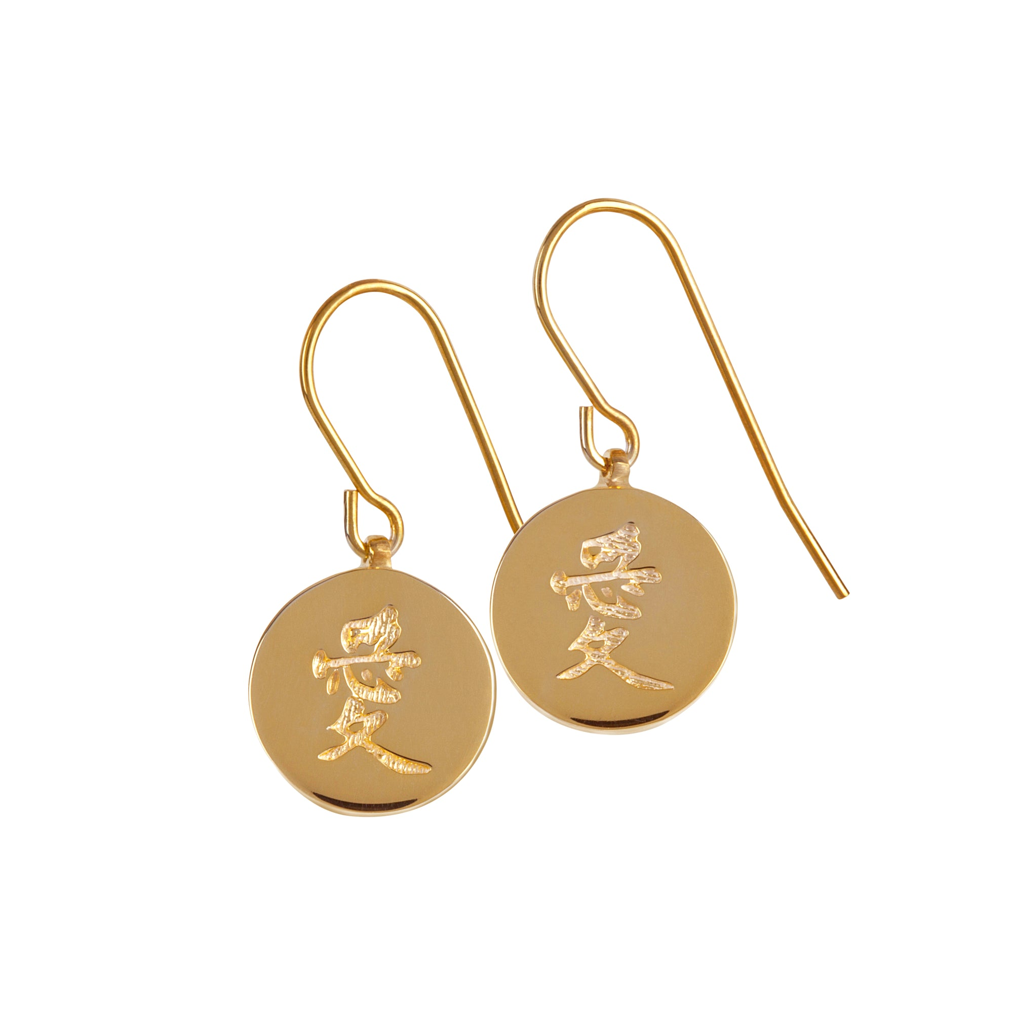 LOVE SOLID GOLD EARRINGS (Symbolising Love)