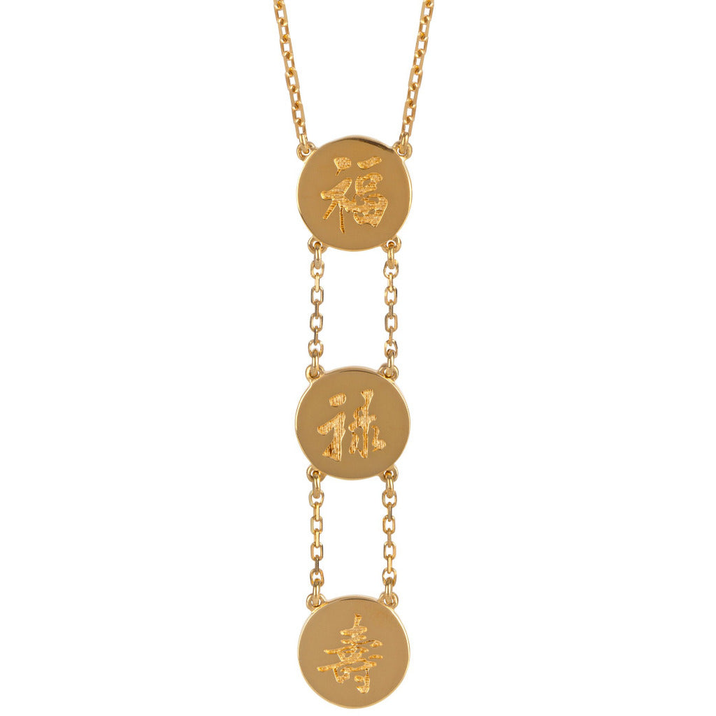 THREE LUCKY STARS 3 DROP GOLD NECKLACE (Symbolising Luck, Prosperity and Longevity)