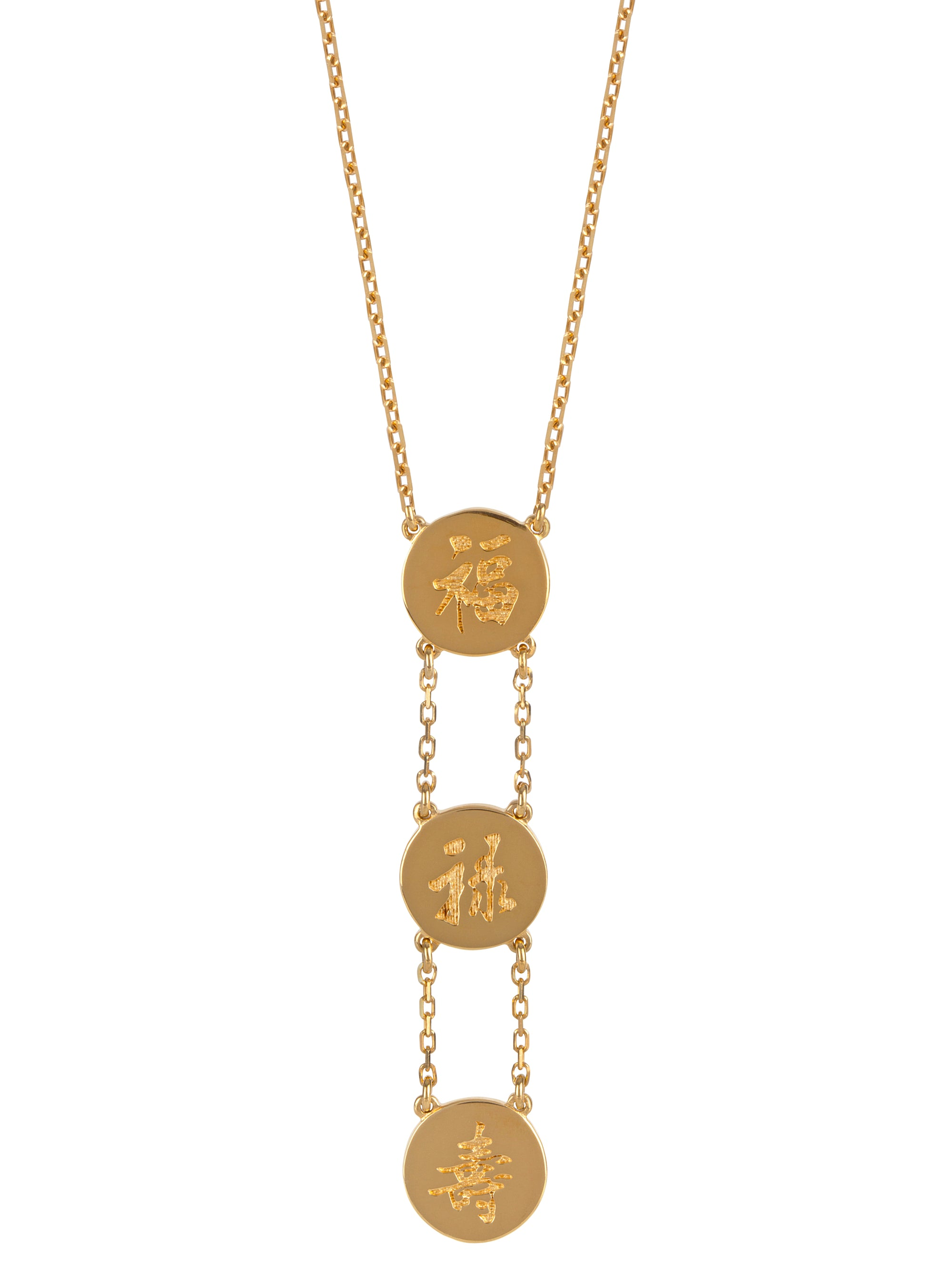 THREE LUCKY STARS SOLID GOLD NECKLACE (Symbolising Luck, Prosperity and Longevity)