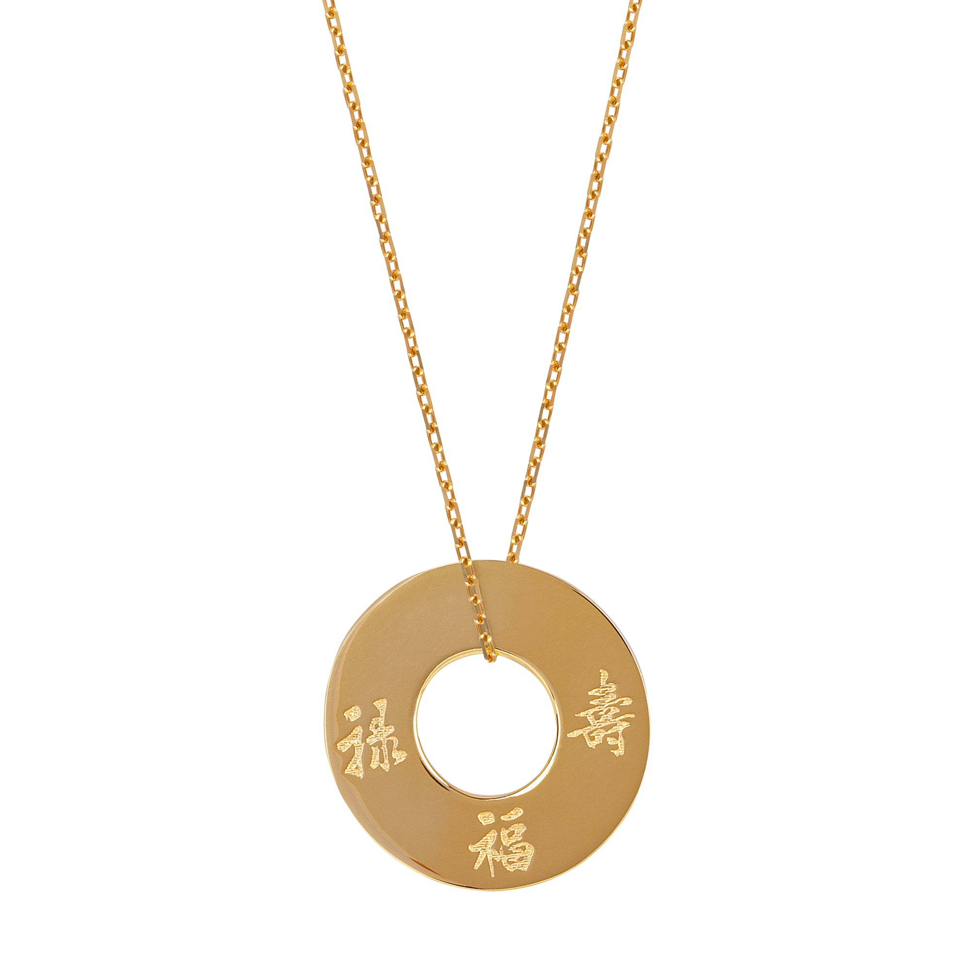THREE LUCKY STARS - ROUND HOLE NECKLACE ( Symbolising Luck, Prosperity and Longevity)