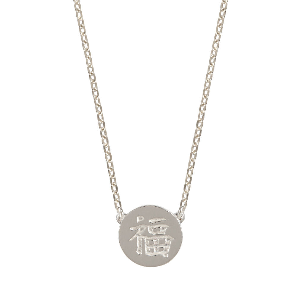 happiness silver necklace by liwu jewellery