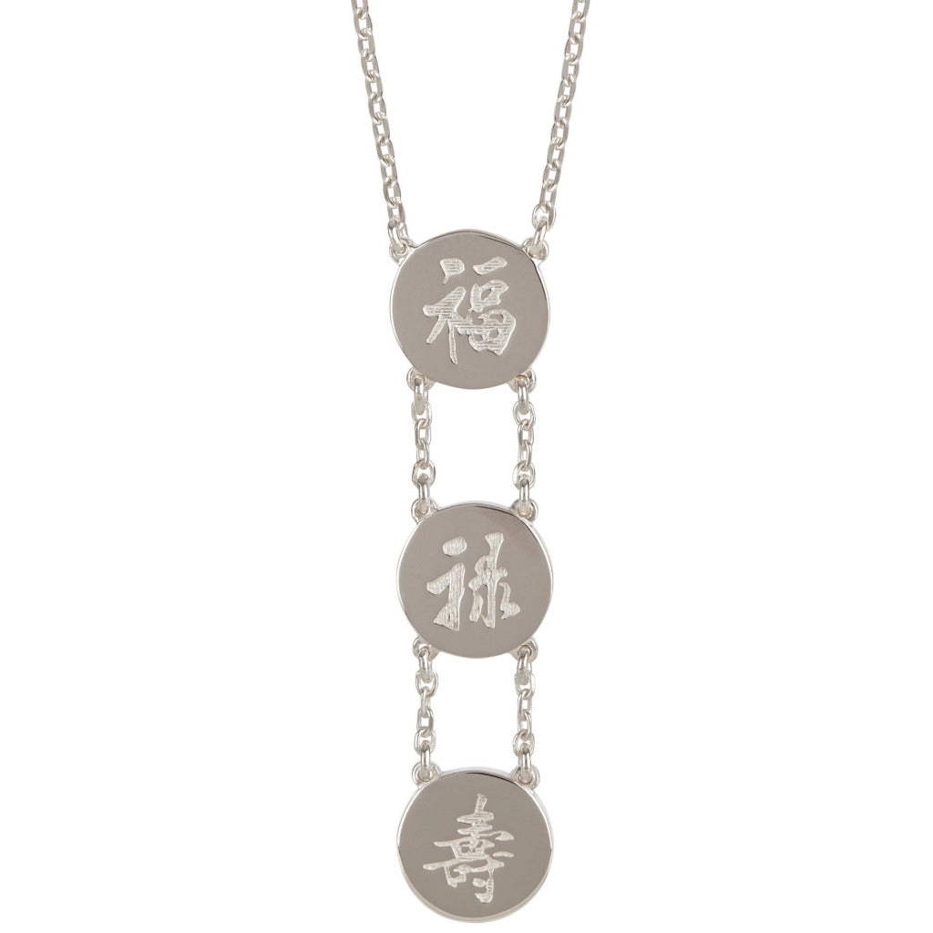 3 disc necklace designed like a chinese scroll meaning luck, prosperity and longevity