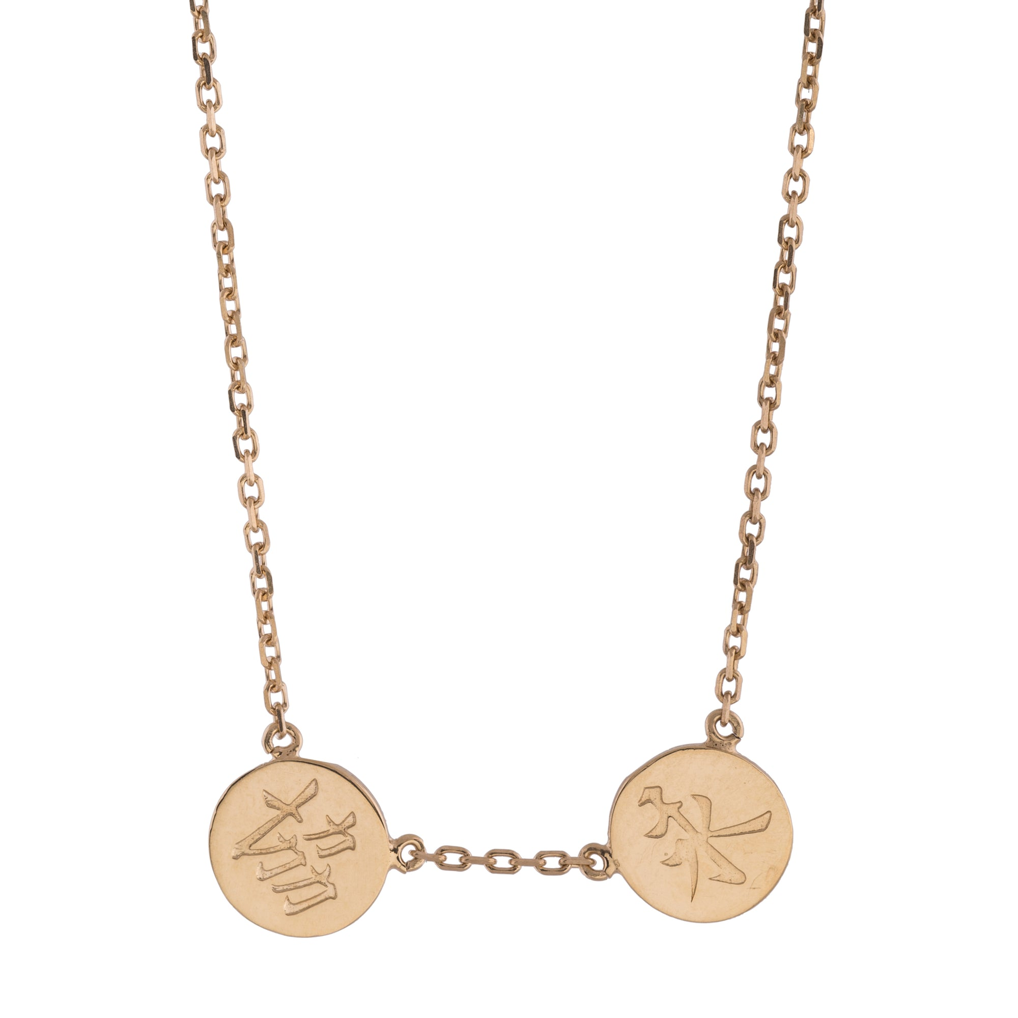 UNITED ETERNITY - GOLD NECKLACE (Symbolising Forever Love)