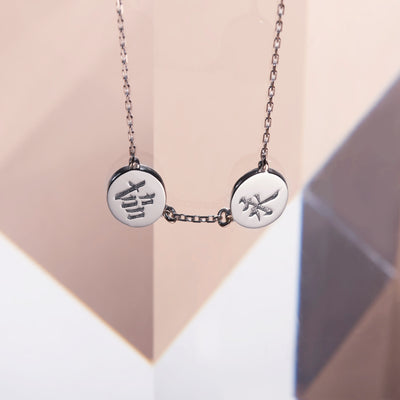 UNITED ETERNITY - SILVER NECKLACE