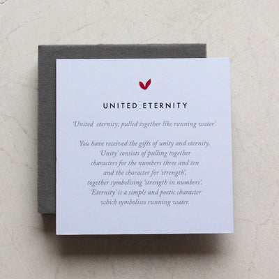 UNITED ETERNITY - SILVER BRACELET