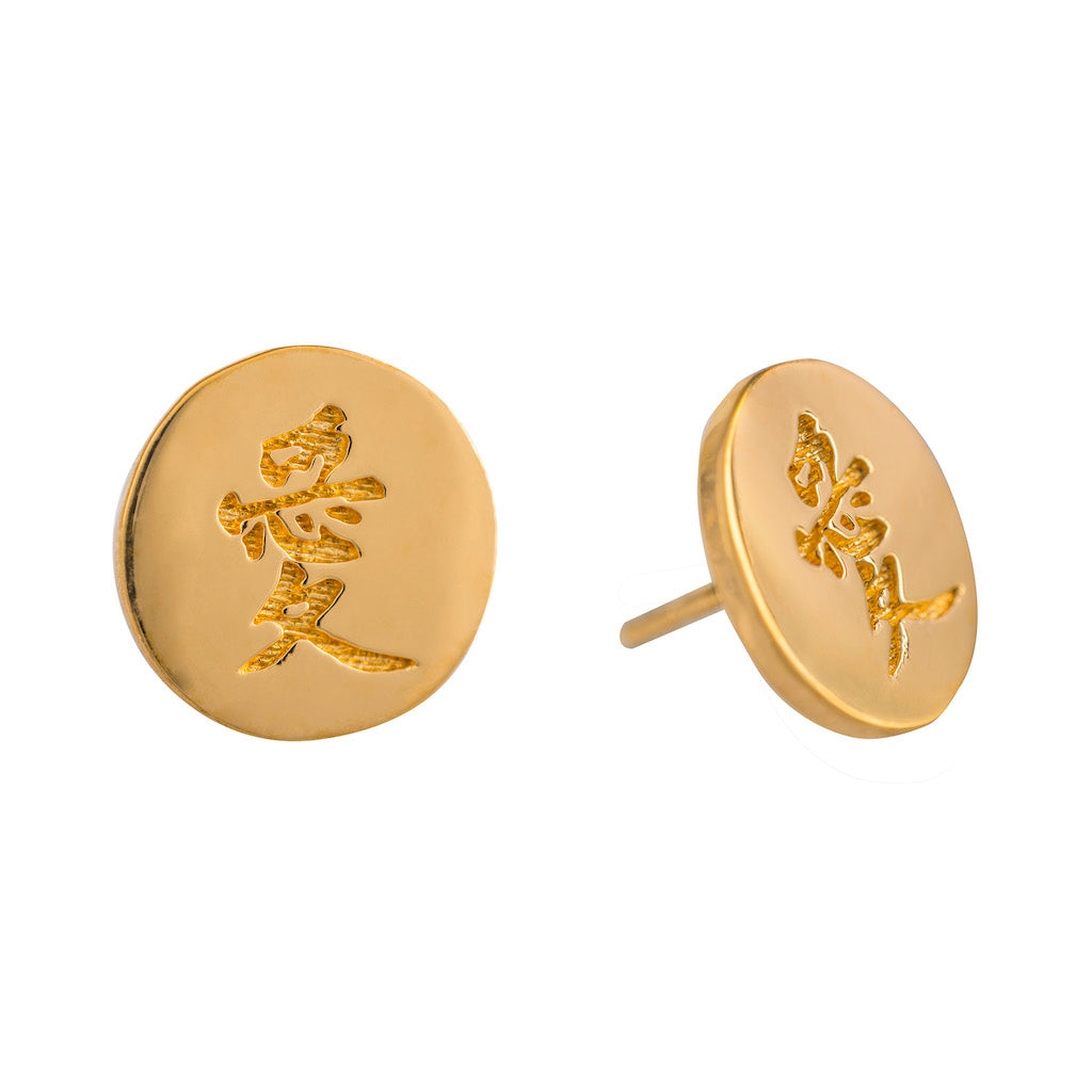 LOVE GOLD STUD EARRINGS (Symbolising Love)