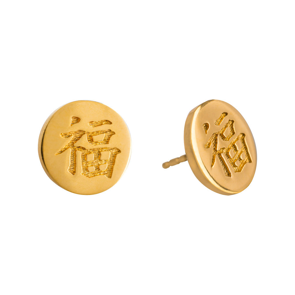 HAPPINESS GOLD STUD EARRINGS (Symbolising Happiness)